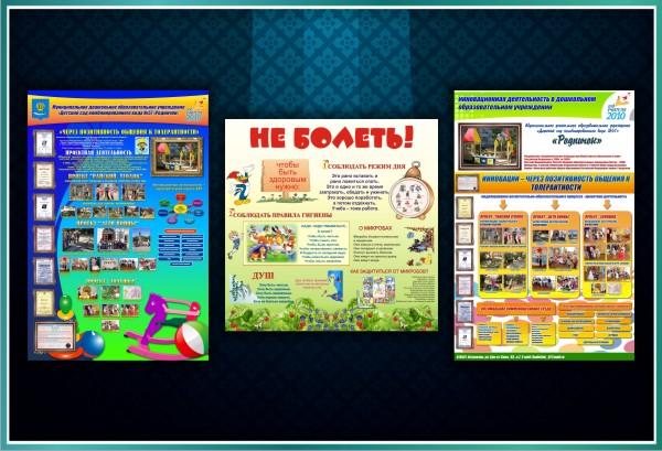 картинки детские для оформления презентации на букву ш