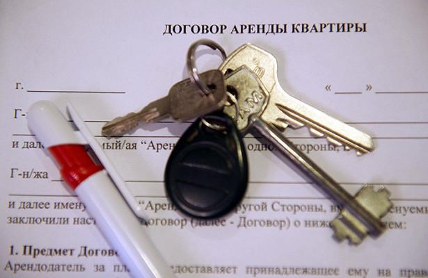 «Известия»: Минстрой хочет ужесточить контроль заарендой жилья