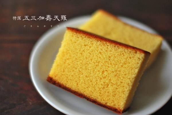 Японский бисквит рецепт с фото