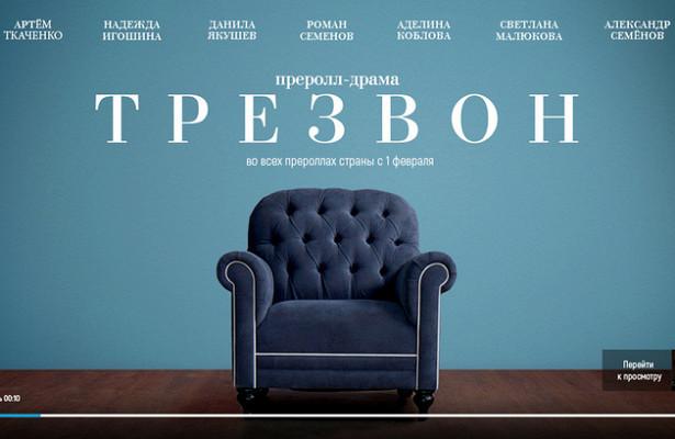 Фильм наодном дыхании: «Ростелеком» показал шестиминутный сериал