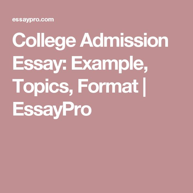 Perfect college essay
