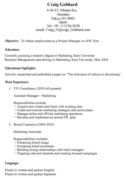 Write my essay resume writing