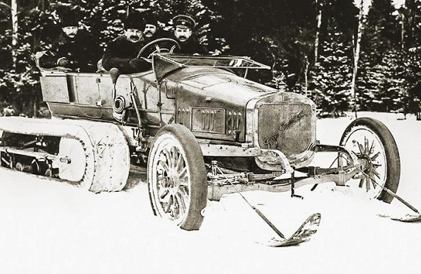 Автомобили царской армии