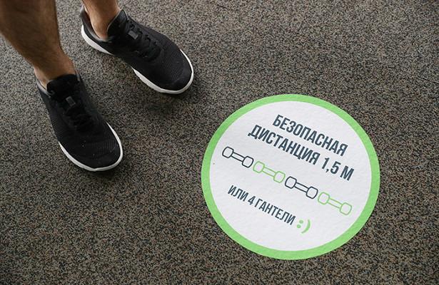 Фитнес-центры просят Роспотребнадзор установить единые требования кработе впериод пандемии