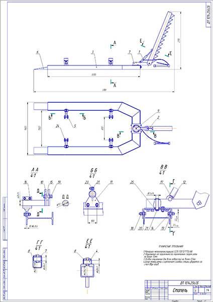 Зарядные устройства - автосхемы схемы для авто своими руками