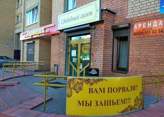 Минфин Белоруссии опубликовал список потенциальных банкротов