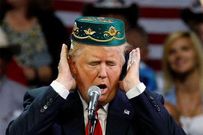 Трамп— татарин, аОбама— еврей