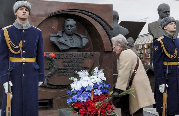 ВМоскве почтили память первого трижды Героя Советского Союза маршала авиации Александра Покрышкина
