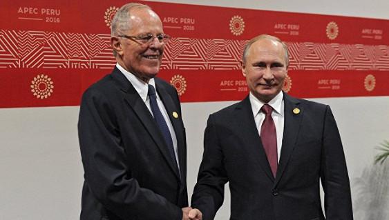 Владимир Путин прибыл вПеру для участия всаммите АТС