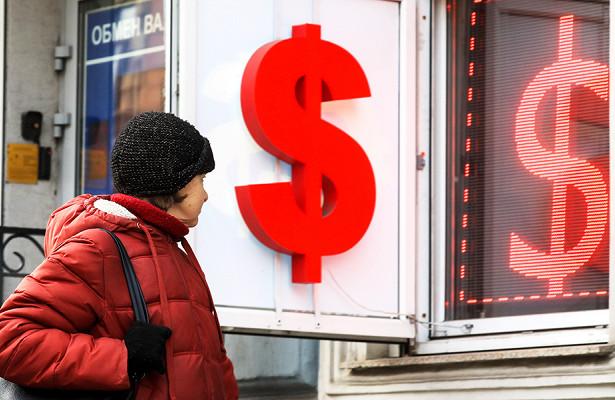 Названы сроки резкого роста рубля