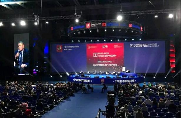 Власти Москвы пригласили предпринимателей начетвертый бизнес-форум «Трансформация»
