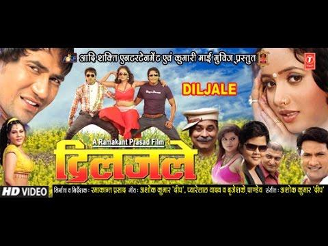 Diljale Film Download Full Hd - Download HD Torrent