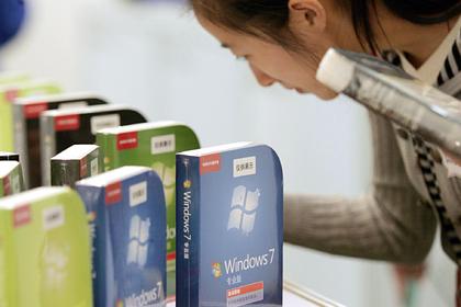 Успех устаревшей Windows 7объяснили экономией пользователей