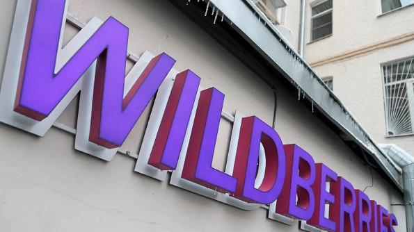 IT-специалисты Wildberries пожаловались намассовые увольнения