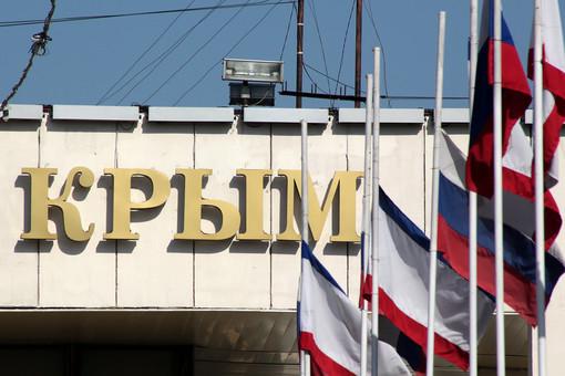ВМинэкономразвития оценили идею возврата воды изДнепра вКрым