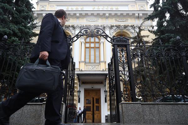 Курс доллара: рубль достиг трехмесячного максимума