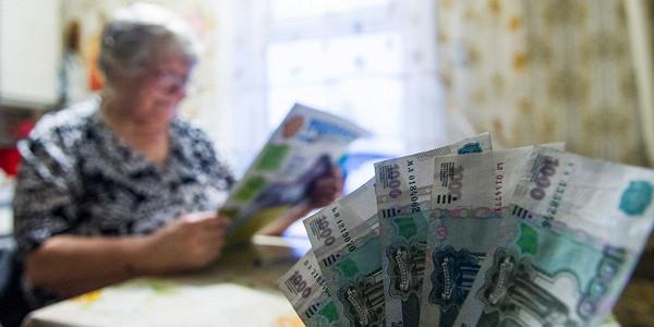 Пенсионеры мечтают онадбавке вразмере 15тысяч рублей