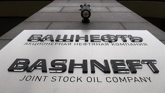 «Башнефть» опровергла выемку документов в офисе компании