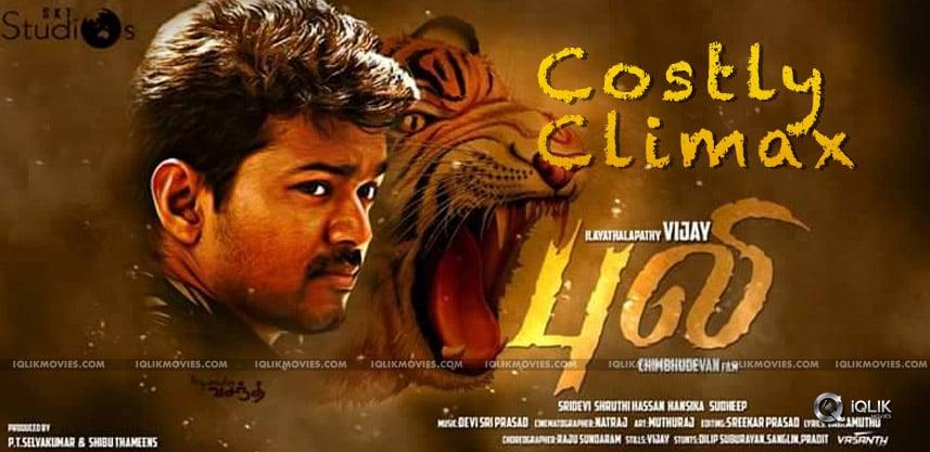 Tamil Actor - Vijay Movies list - WorldListManiaCom