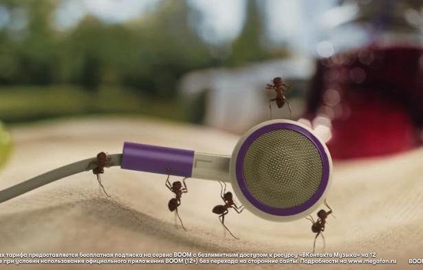 «МегаФон» снял летний ролик станцующими муравьями игруппой Uma2rmaH