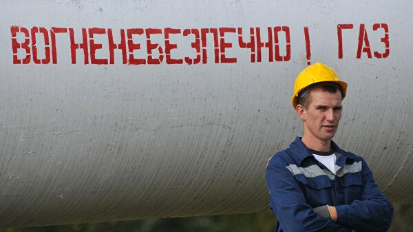Украину призвали подписать прямой договор с«Газпромом»