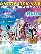 каталог шапок вязанных 2011
