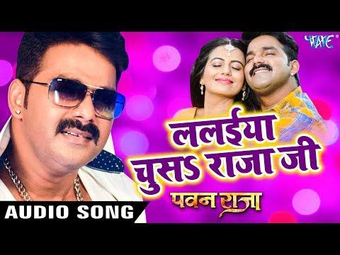 Samantaral (2017) Bengali Movie Mp3 Songs Download