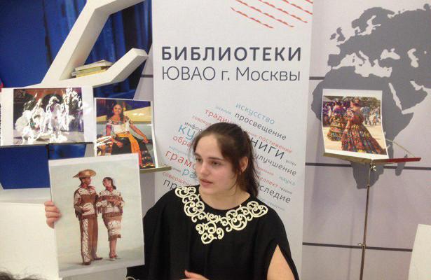 Сотрудники библиотеки наВолочаевской приняли участие вМосковском культурном форуме