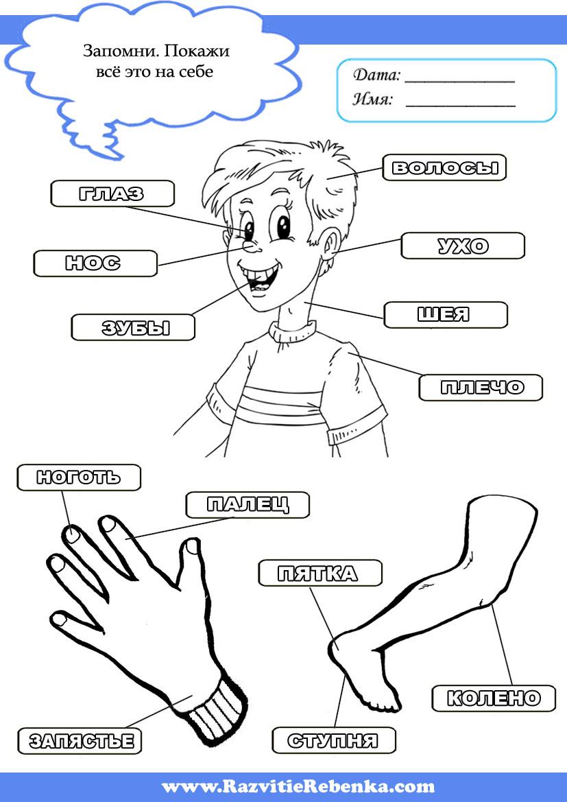 дет.садики в орле для детей с синдромом дауна