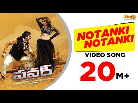 lugu Movies Online - Watch telugu High Quality