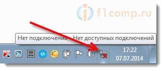 Интернет магазин детской одежды stilnyashka -