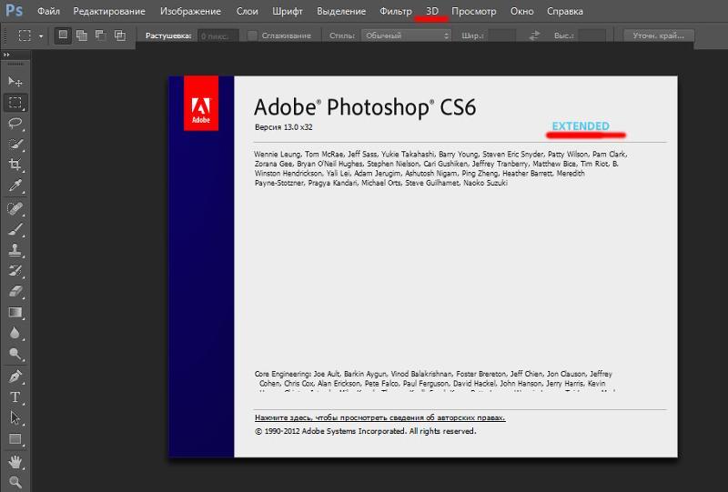 How to Install Adobe Photoshop CS6 Full Version - Softonic