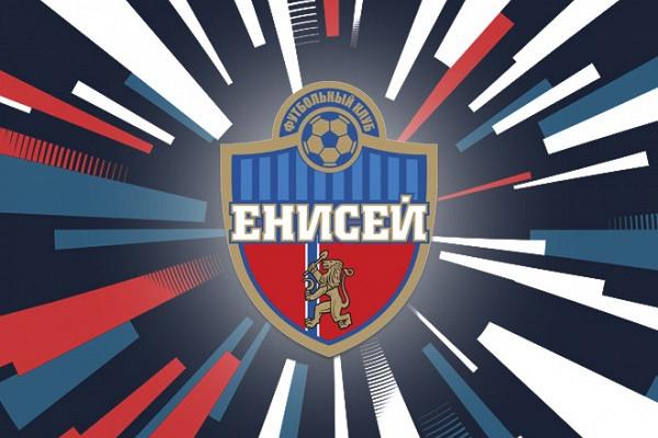«Енисей» победил вНижнем Новгороде, «Спартак-2» упустил победу над«Чертаново»