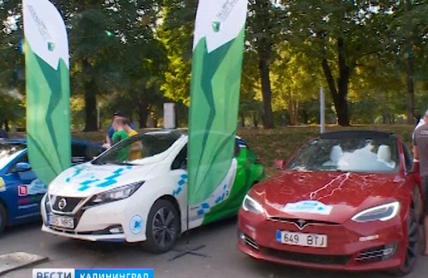 ВКалининград вернулись участники ралли-марафона электромобилей