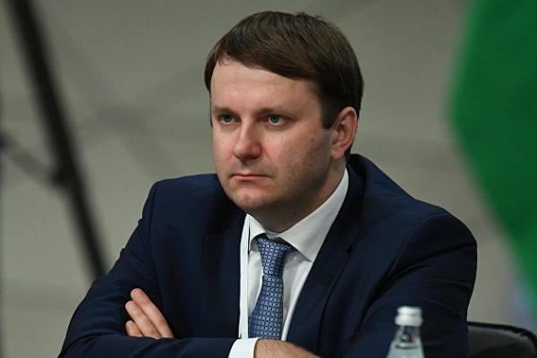 Украина готовится ктранзиту азиатского газа вместо российского