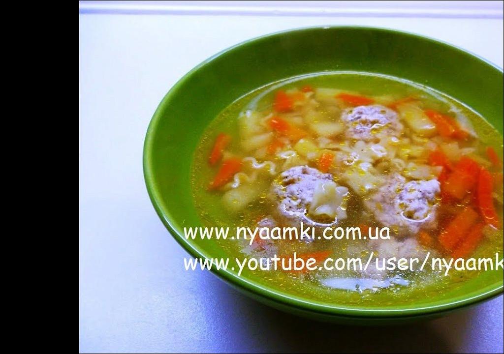 Суп быстро и вкусно рецепт с пошаговым