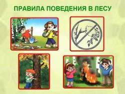 игровые упражнения для детей мы веселые зверята