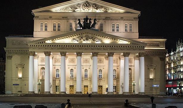 ВМоскве «заминировали» Большой театр