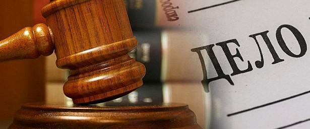 ВКинешме огласили приговор подросткам, избившим юношу-инвалида позрению