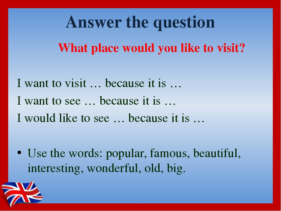 What famous place would you like to visit essay