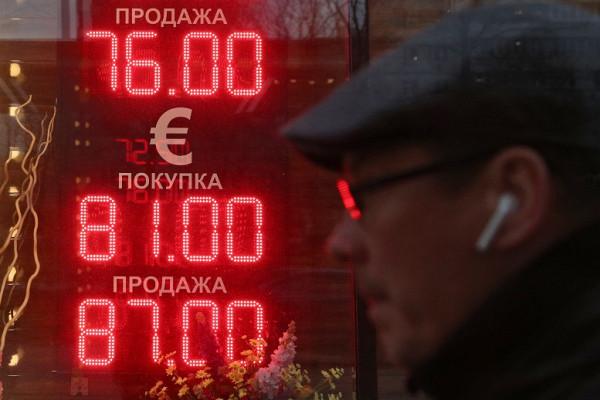 Всемирный банк заявил оснижении доли доллара вроссийском экспорте в2020 году