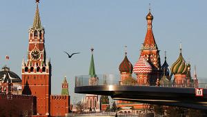 Обзор иноСМИ: вДании высмеяли новые санкции ЕСпротив России