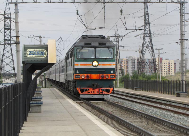 Стоимость билета на поезд челябинск волгоград