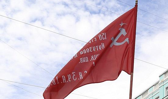 Утром 9маянадглавной базой Северного флота взовьётся Знамя Победы