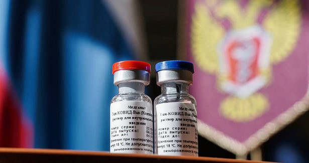 Названа предельная цена навакцину откоронавируса