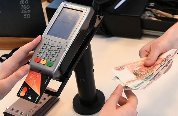 ЦБсообщил оросте безналичных платежей до70%