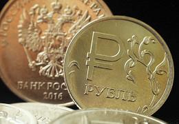 Прибыль банка «Санкт-Петербург» в2020 году выросла на36,9%