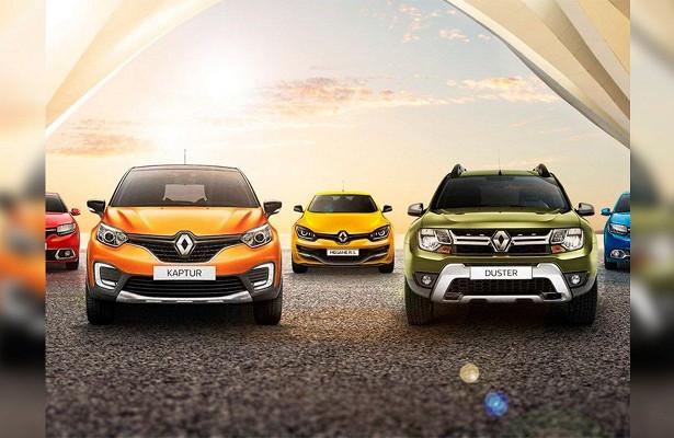 781974f55769aae59ba711757752c849 - Renault снова пересмотрел стоимость моделей вРоссии