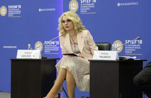 Голикова заявила оросте смертности в2020 году из-заCOVID-19