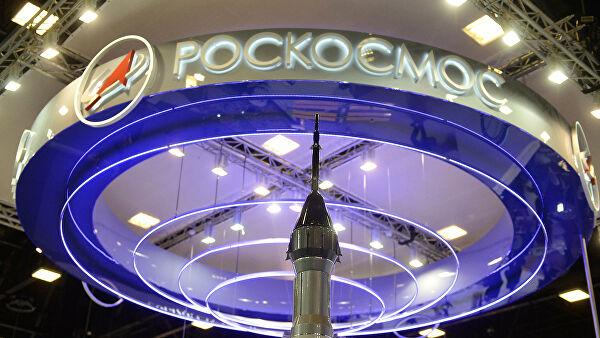 Роскосмос анонсировал запуск двух навигационных спутников «Глонасс-К2»